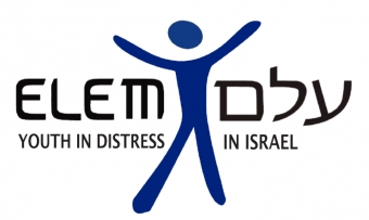 ELEM/ Youth in Distress in Israel  Logo