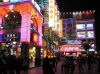 Chinese Language, Culture and Economics in Guangzhou