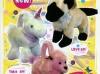 Noah's Ark Stuff-N-Fluff Animal Workshop